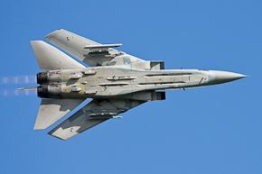 RAF Tornado F3 ZE968 Photo 1