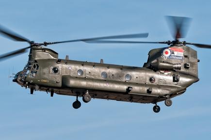 RAF Chinook HC2A ZH895